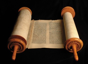 hevrew-scroll-torah