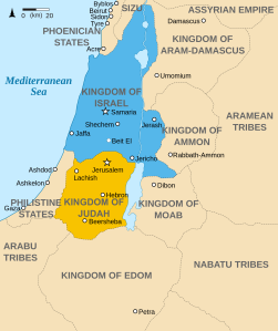 2000px-Kingdoms_of_Israel_and_Judah_map_830_svg